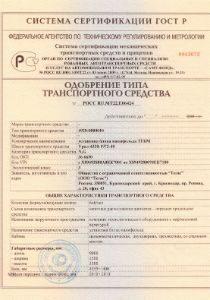 Сертификация железнодорожный реферат по информатике скачать бесплатно стандартизация и сертификация программ
